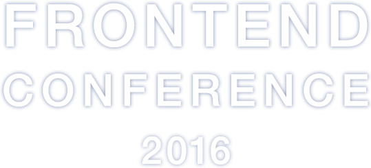 Frontend Conference 2016